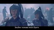 [easternspirit] Mulan (2009) 2/4