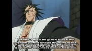 Bleach 38 Bg Subs [high]