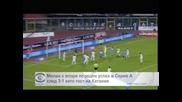 """""""Милан"""" с втори пореден успех в Серия А след 3:1 като гост на """"Катания"""""""