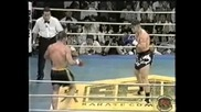 Andy Hug vs. Jeff Roufus