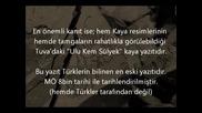 Kadim (eski) Turk Abecesi (alfabesi) - 2. Bolum