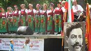 Празничен концерт / Събор по случай 118 г. от Илинденско-Преображенското въстание 007