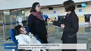 Каракачанов се срещна с хората с увреждания