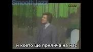 Joe Dassin - A Toi Превод