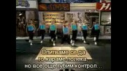 [бг превод] Black Eyed Peas - Shut Up