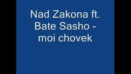 Nad Zakona Ft. Bate Sasho - Moi Chovek