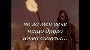 Judas Priest - Close To You + Превод