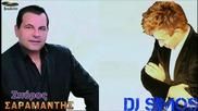 Dj Simos - Spyros Saramantis - Gyalina filia (remix 2014)