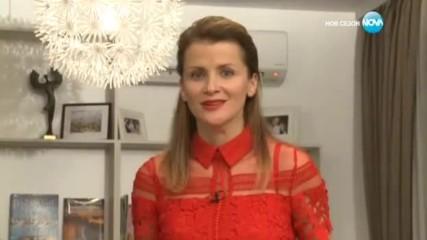 Тереза Маринова посреща гости - ''Черешката на тортата'' (25.01.2017)