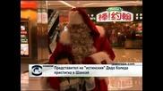 """Представител на """"истинския"""" Дядо Коледа пристигна в Китай"""