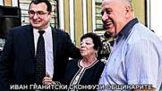 """Иван Гранитски сконфузи общинарите при получаване на наградата """"хр. Г. Данов"""""""