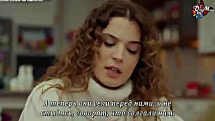 Моя сладка лъжа еп.22 Руски суб.