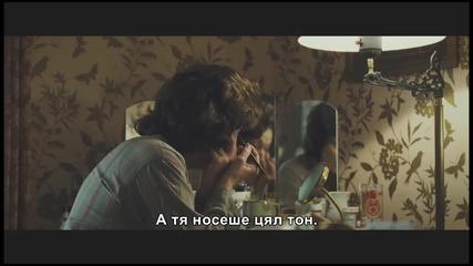У дома през август - откъс от филма