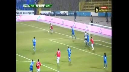 Eдна велика победа !!! Левски 1-3 Цска !!!