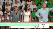 Аз обичам България - 7 кръг | Прочути сънародници (28.04.2017)