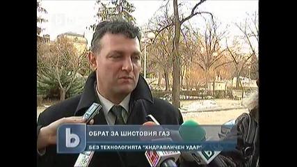 """Правителството отне лиценза на """"шеврон"""" за шистов газ Бтв Новините"""
