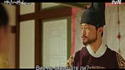 100 Days My Prince E16 End / Мой Принц За 100 Дни Е16