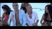 Да започваме купона готино сръбско. Elitni Odredi - Ne Koci (official Video)