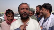 Pakistan: Afghan migrants flee over border in Chaman amid Taliban offensive