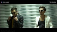 Премиера! 2014 | Sunrise Inc feat. Master Mc - Muevete ( Официално Видео ) + Превод