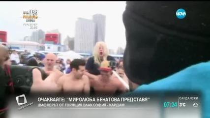 Лейди Гага се потопи в езерото Мичиган