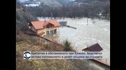 Река Тунджа при Елхово премина критичния праг