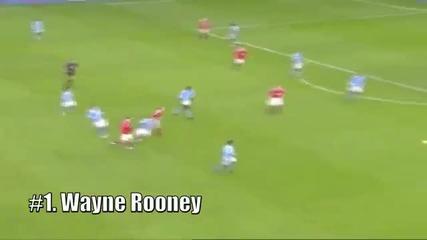 Топ 10 гола на Английската Висша Лига сезон 2010/2011