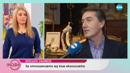 """Михаил Заимов: """"Бащинството избива егоизма в човек по много тежък начин"""""""