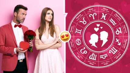 14 февруари наближава и е време за изненади! Ето няколко идеи за романтични подаръци според зодията