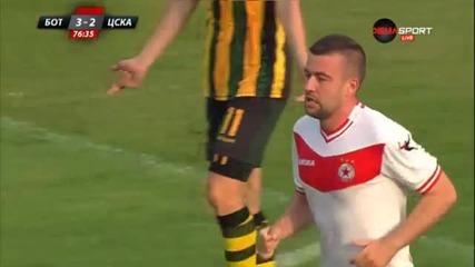 Неманя Милисавлевич вкара за 2:3 за ЦСКА срещу Ботев