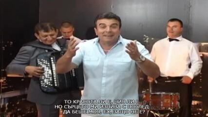 Sabrija Vulic - Lijepa li je (hq) (bg sub)