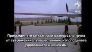 Реклама на България от 1965 г.