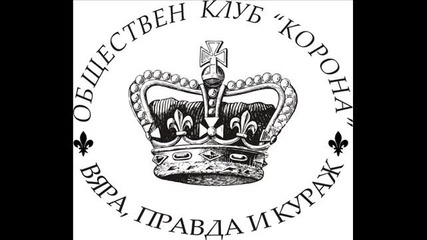 Принц Кардам- Йоан, Български (2 декември 1962 г.)