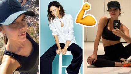 Жената на Бекъм по-секси от всякога! Горещата красавица в топ форма