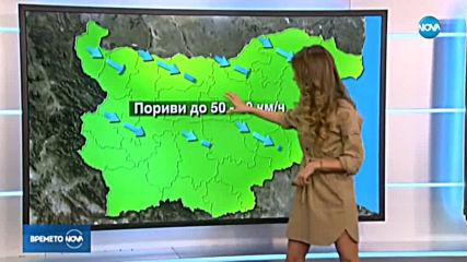 Прогноза за времето (28.01.2020 - централна емисия)