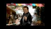 Fatih Urek 2010 - Alirim Aklini [yeni Klip]