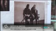 Изложба разкрива историите на самотни възрастни хора - Здравей, България (25.09.2014г.)
