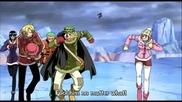 One Piece Епизод 335 Високо Качество