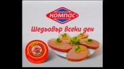 Реклама - Пастети Компас