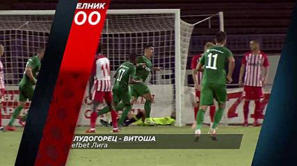Левски-Ботев Пловдив от 18.45 ч. и Лудогорец-Витоша от 21.00 ч. на 29 юли по DIEMA SPORT