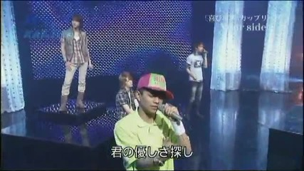 Kat-tun Your Side