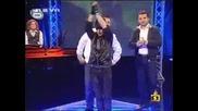Господари На Ефира - Майкъл Джексън На Кроасаните