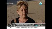 Здравните власти продължават да следят замърсения плаж във Варна - Здравей, България (04.07.2014г.)