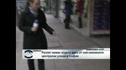 Разлят живак отцепи една от най-оживените централни улици в София