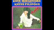 Ктая Филипова - албумът Незабрава 1980 част 1
