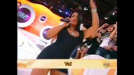 Секси Бразилски Танц