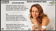 Rezija Kantarevic Raza Djevojka Bez Duse