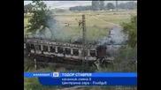 Последните новини за влакът Пловдив - София - Календар 22.07