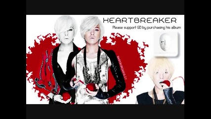 G - Dragon - Breath