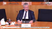 Germany: BND admits misjudgments concerning Afghanistan